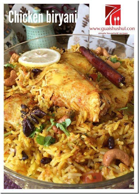 Les 25 meilleures id es de la cat gorie briani poulet sur - Cuisine indienne biryani ...