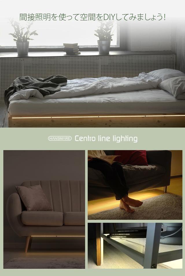 インテリアする照明 カット接合できる Centro Line Lighting インテリア 照明 間接照明