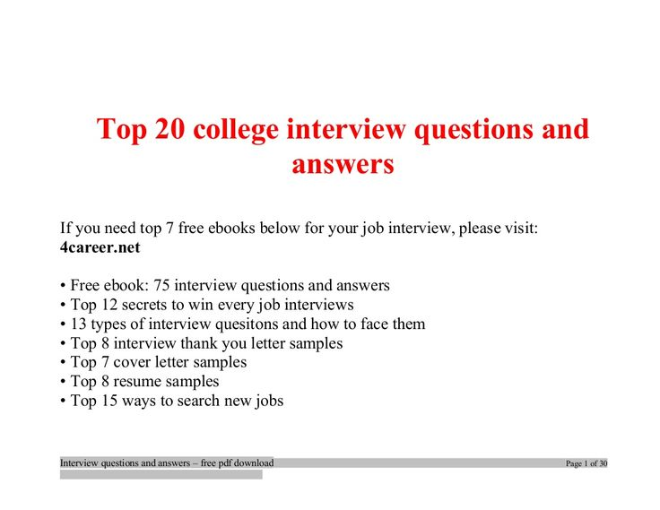 The  Best College Interview Questions Ideas On