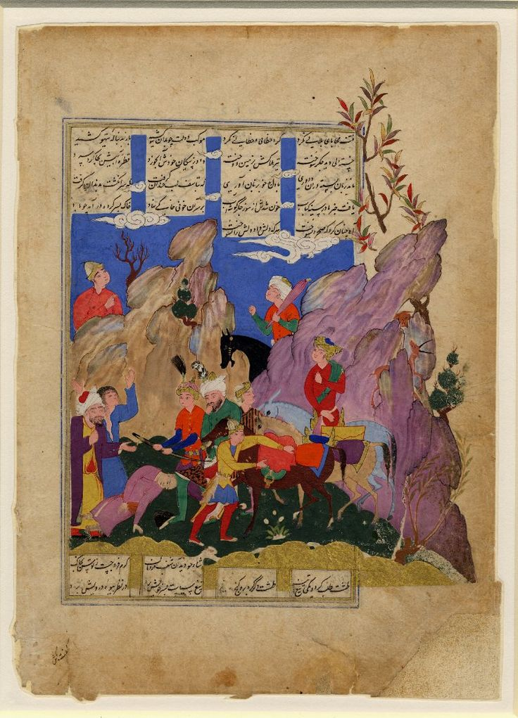 Matla al-Anwar of Amir Khosrau Dihlavi. Prince and a dying youth with a distraught lady beside him. 1575 Iran