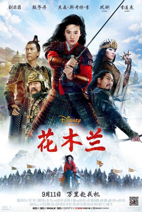 Mulan Movie Poster High Quality Glossy Print Photo Art Yifei Etsy In 2021 Mulan Movie Movie Posters Mulan