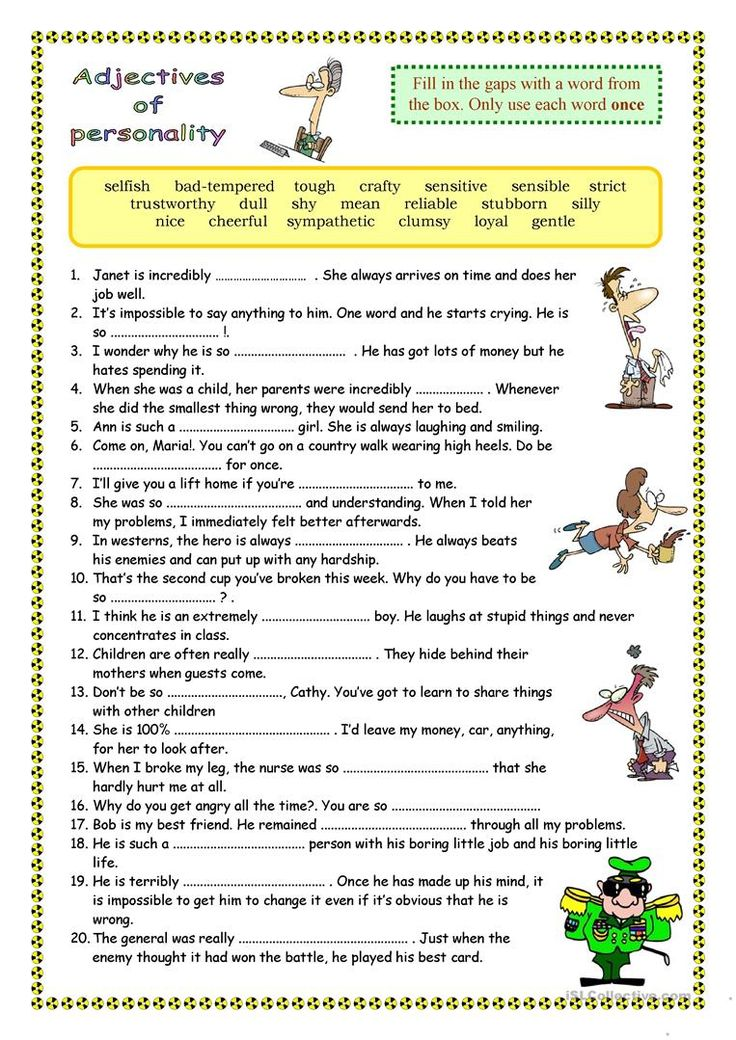 Adjectives of Personality worksheet - Free ESL printable worksheets made by teachers