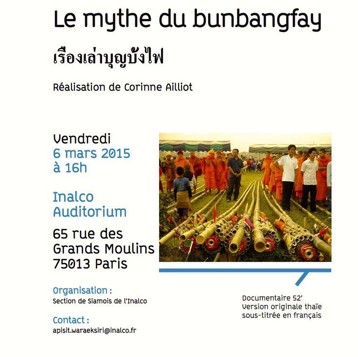 #PROJECTION du film LE MYTHE DU BUNBANGFAY de Corinne Ailliot vendredi 6 mars, 16h, à l' Inalco - Langues O', Paris 13e.https://vimeo.com/120815667