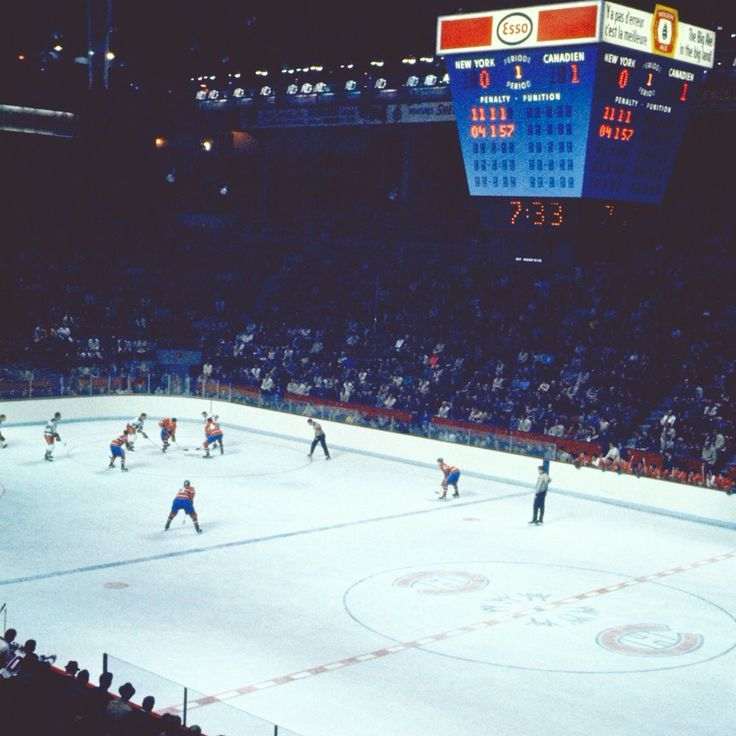 Montreal Forum - The Shrine of Hockey.