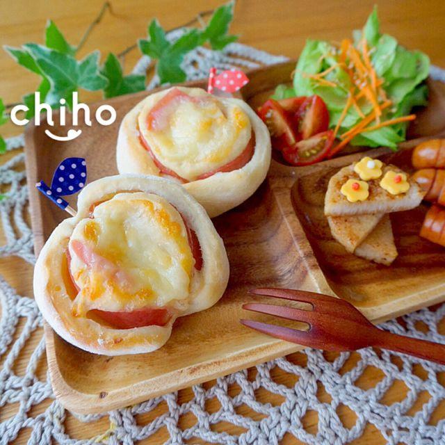 捏ねないパン生地 りんごみたいなハム&チーズパン♡8個分 強力粉200g 水 140cc イースト 6g砂糖 30g 塩 2g バター20g ハム8枚チーズ適量