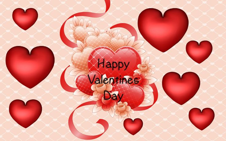 Happy Valentines Day Images Photos And Greeting Cards For Free Download