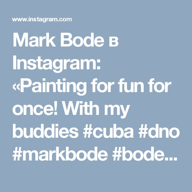 Mark Bode в Instagram: «Painting for fun for once! With my buddies #cuba #dno #markbode #bodecharacters Bacon and San Bruno avenue #sfgraffiti #bodelizards…»