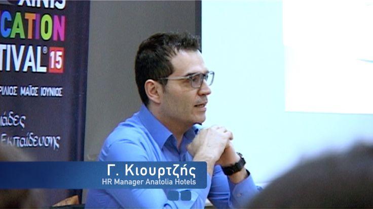Ο κύριος Γ. Κιουρτζής, Manager Anatolia Hotels, την Πέμπτη πραγματοποίησε το σεμινάριο με θέμα: «Hotels' HR Management», μάθαμε την ιστορία του Ομίλου Anatolia Hotels και ενημερωθήκαμε για τα ξενοδοχεία του ομίλου. Επίσης, ο κύριος Κιουρτζής μας μύησε στα μυστικά του HR Management και ποια τα χαρακτηριστικά του καλού ηγέτη στην ομάδα.