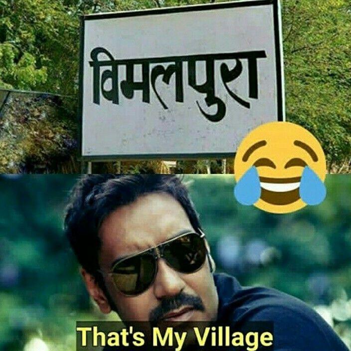 😂😂😂 #trendingtrolls #trendingtrollss #vimal #AjayDevgn #funny #toofunny #gutka #tobacco #mustache #sarcasm #troll #meme #addicted #actor #bollywood