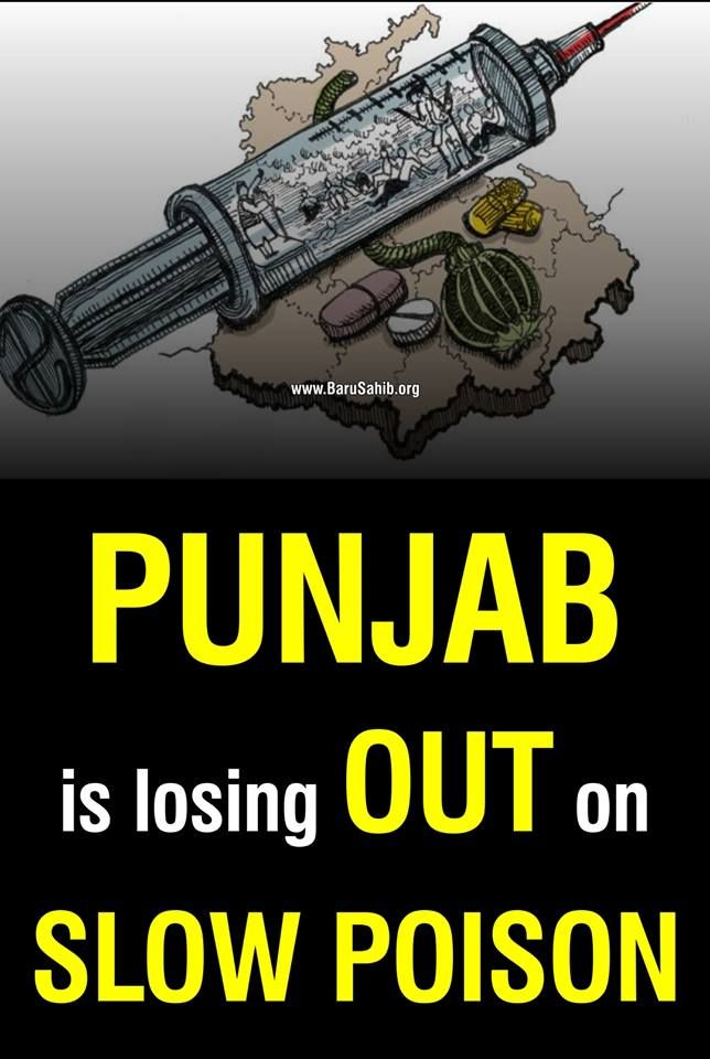 #SavePunjab #Ruraltransformation PUNJAB is losing OUT on SLOW POISON From remote villages on India-Pakistan border to posh colonies in Jalandhar and malls of Ludhiana, there is a common thread that weaves through different socio-economic classes in Punjab — drug abuse. The drug problem in the state is a reality and is turning into a major poll issue in election-bound Punjab. ET travelled through the three regions of Punjab — Majha, Doaba and Malwa — to find families losing young sons and…