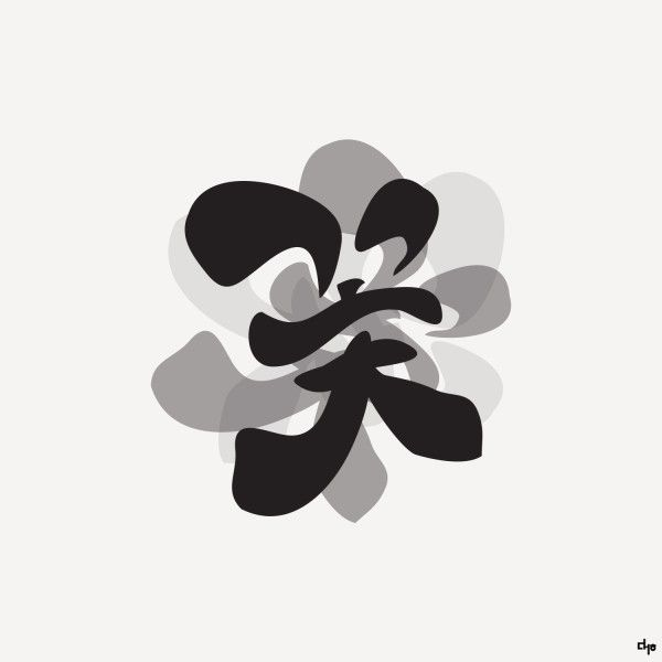 Flower by Korean Graphic Designer Lee Da Ha (이다하)