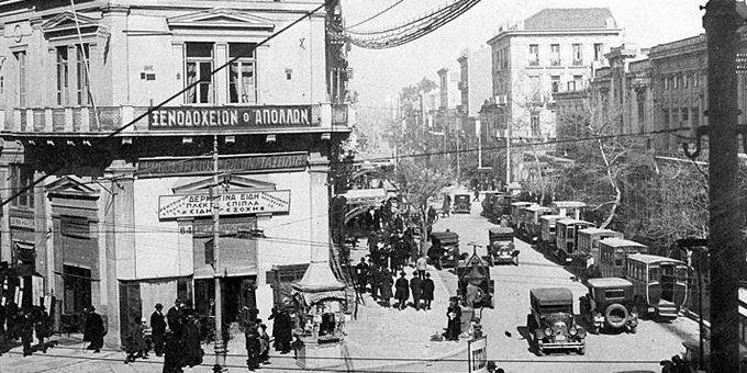 Το ξενοδοχείο Απόλλων Σταδίου και Αιόλου το 1925. - Γειτονιές παλιάς Αθήνας: Από τα Χαυτεία στο Δουργούτι