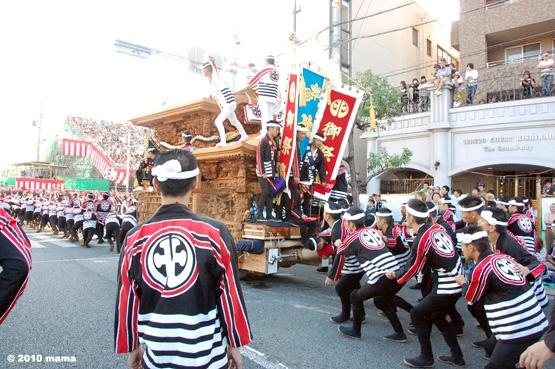 Kishiwada Danjiri Festival. Kitan-machi.