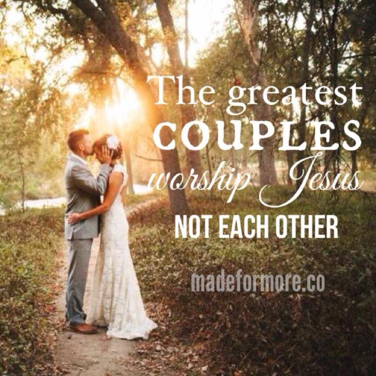 The center of a good marriage... Desire a Godly marriage not worldly.