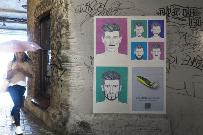 Креатив дня: бородачи Philips в духе поп-арта Рекламная кампания устройства для бритья – в фирменном стиле Энди Уорхола  Агентства #Carat и #Posterscope запустили для #Philips кампанию 360 градусов в поддержку OneBlade-мультифункционального устройства, которое подравнивает, делает контуры и бреет щетину любой длины.  Рекламную кампанию дополнило нестандартное OOH-размещение в арт-кластерах Москвы и Санкт Петербурга. Разноцветные бумажные плакаты и граффити с бородачами в духе поп-арта…