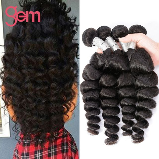 7A Brazilian Loose Wave Virgin Hair 4 Bundles Wet And Wavy Loose Curly Human Hair 100g