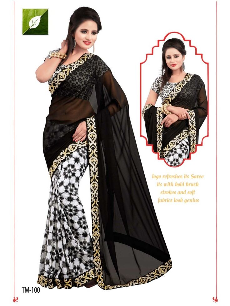 BLACK & WHITE PRINTED SAREE WITH MATCHING BLOUSE For order just contact: Mail: buy@textilesell.com WhatsApp no: +919898567053 ‪#‎Sari‬ ‪#‎Saree‬ ‪#‎Casual