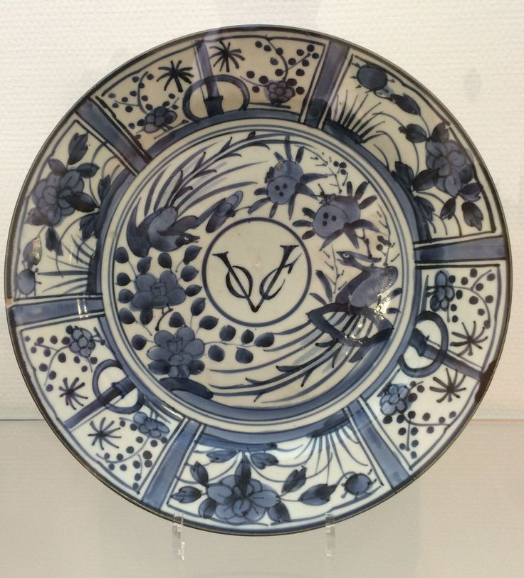 longport muslim Find great deals on ebay for ceramic charger plate shop with confidence.