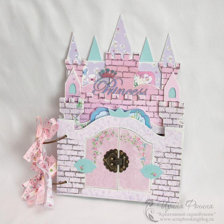 """Фотоальбом для девочки """"Замок принцессы"""""""