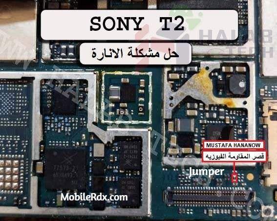 Sony Xperia T2 Display Light Problem Jumper Backlight Ways Sony Xperia Light Display Sony