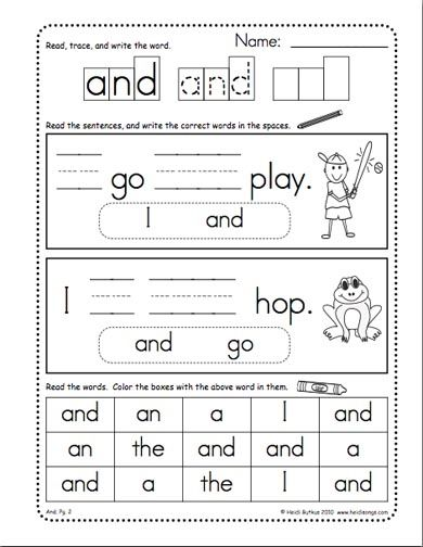 12 best three letter words images on pinterest phonics sight word activities and kids learning. Black Bedroom Furniture Sets. Home Design Ideas