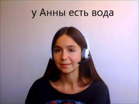 El Caso Genitivo en Ruso