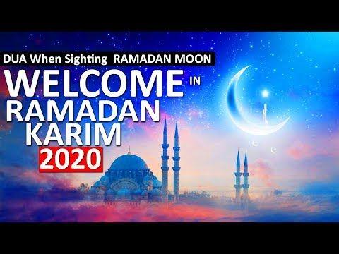 Ramadan Kareem 2020 رمضان كريم Welcome Dua When Sighting The Ramadan Moon رؤية هلال شهر رمضان Youtube Ramadan Ramadan Mubarak Dua