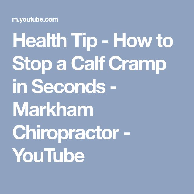 Health Tip - How to Stop a Calf Cramp in Seconds - Markham Chiropractor - YouTube