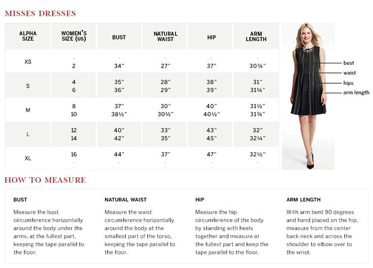 9 best brand size charts images on pinterest charts graphics and