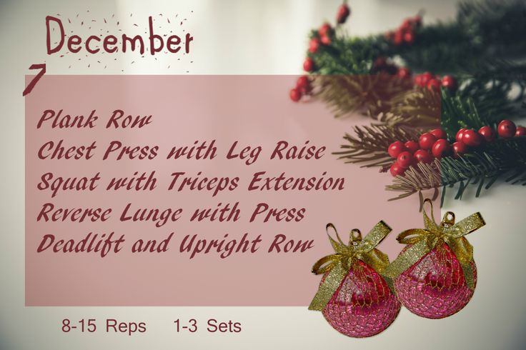 December Fitness Challenge - Day 7