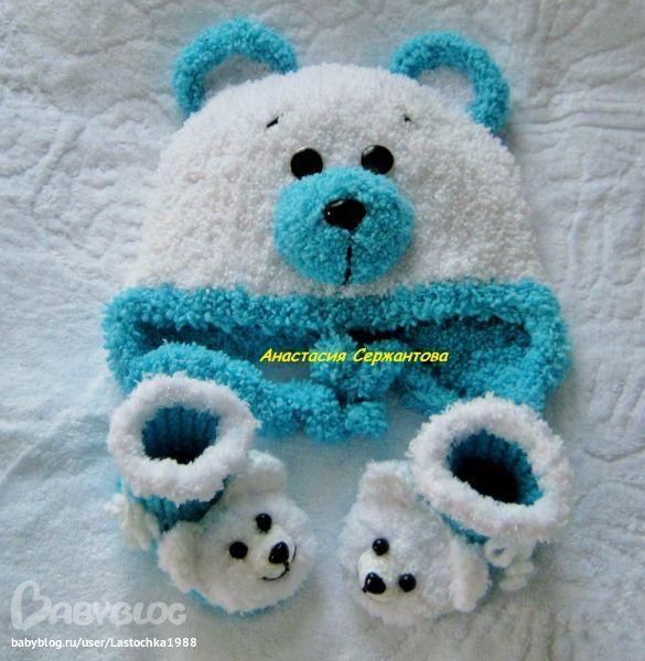 пинетки медвежата - Babyblog.ru