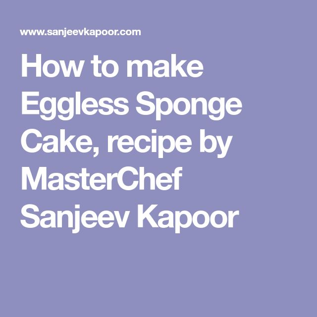 How to make Eggless Sponge Cake, recipe by MasterChef Sanjeev Kapoor
