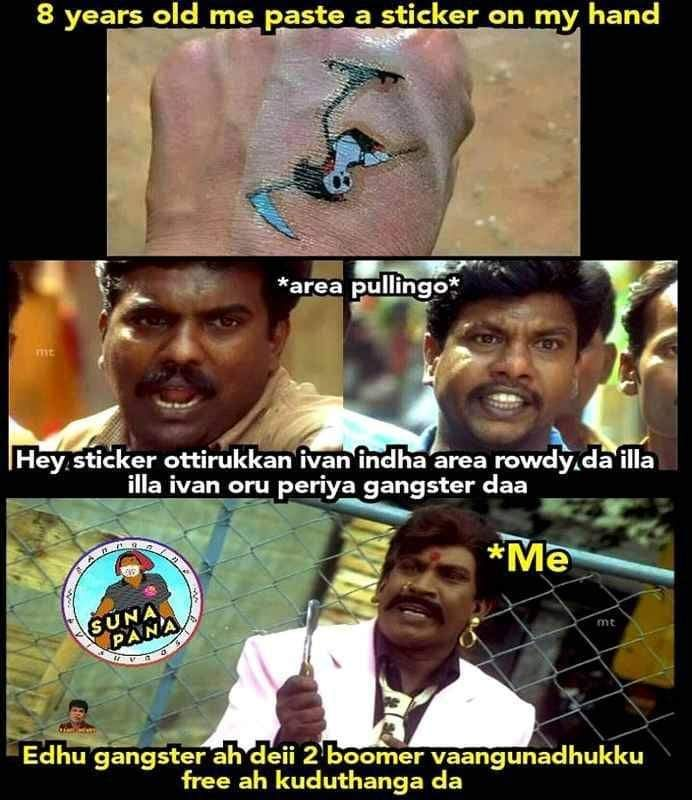 Tamil Memes View And Share Tamil Memes Memes Love Memes Funny Comedy Memes