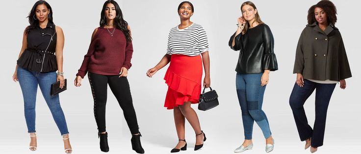 #PlusModelMag Get Ready For Fall With These 10 Style Must-Haves #PLUSmodelmag