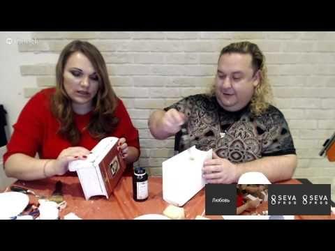Наталья Каримова и Александр Морозов Шкатулка книга - YouTube
