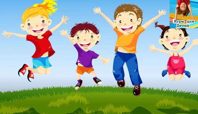 Подвижные игры для детей в детском саду