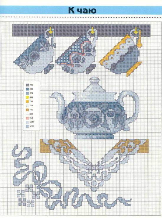 Gallery.ru / Фото #6 - Книга с узорами для кухни - thabiti