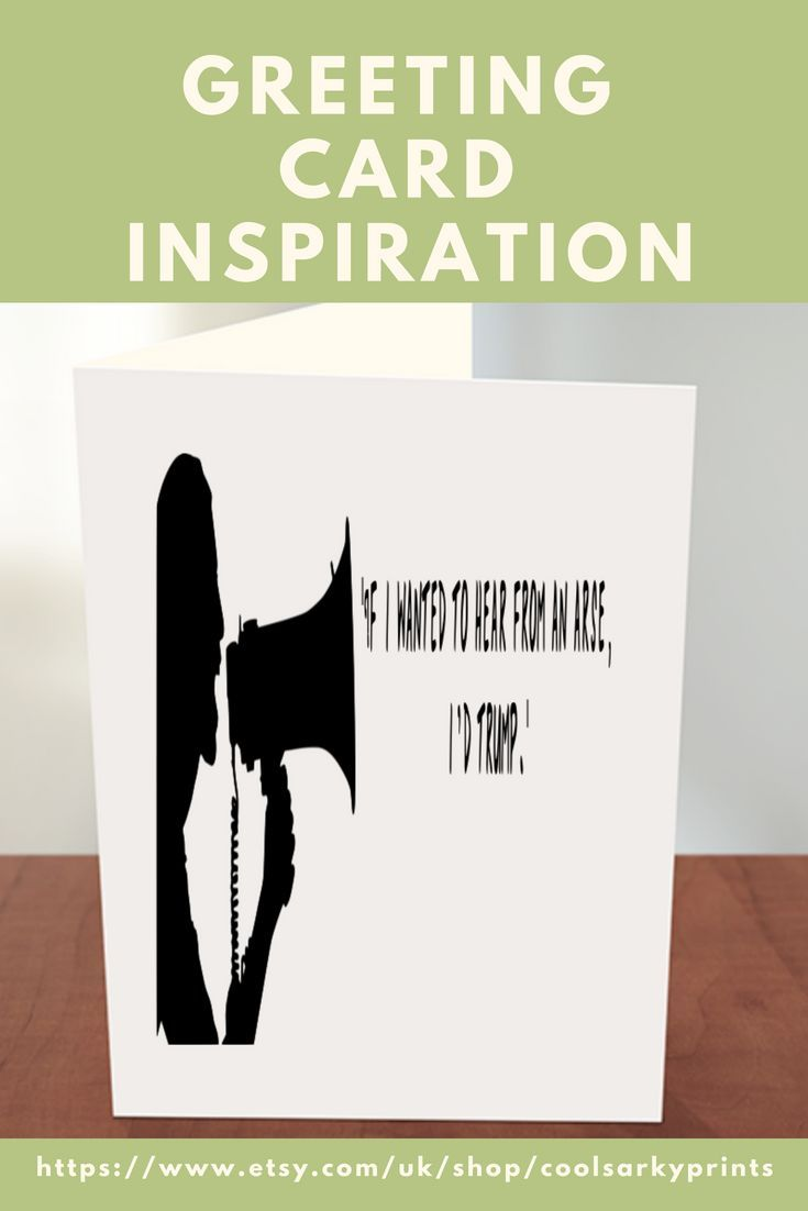 Looking For A Sarcastic Card This Instant Download Will Have Them Smiling From Ear To Click Through View Even More Funny Greeting Cards