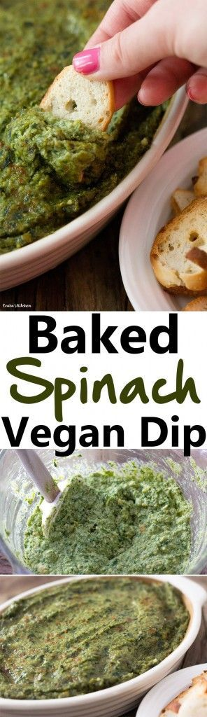 Rich, creamy, warm and cheesy Spinach Dip that makes the perfect appetizer to impress your guests or bring to a party. A delicious #vegan #appetizer for #Superbowl season!!