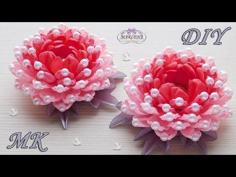 Фантазийная хризантема ✿ с бусинами. Канзаши из узких лент МК/DIY - YouTube