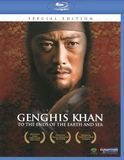 Genghis Khan: To the Ends of the Earth and Sea [Blu-ray] [Eng/Jap] [2007], 8036078