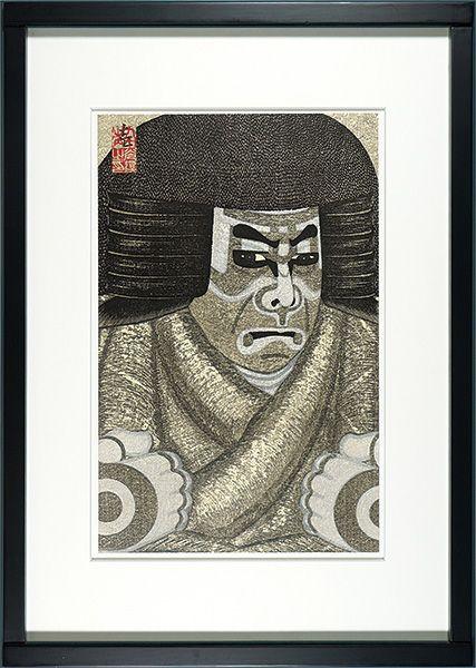 Ichimura Uzaemon XVII as Musashibo Benkei by Tsuruya Kokei / 『弁慶上使』より十七世市村羽左衛門の武蔵坊弁慶 弦屋光溪