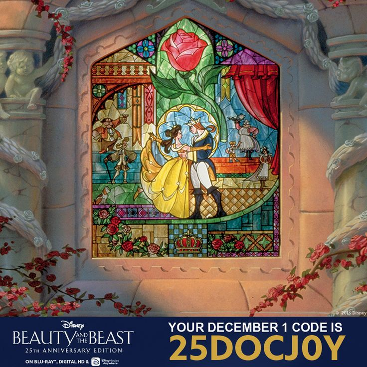 25 Days Of Christmas - 12/1: Find Out Your Disney Movie Rewards Magic Code For The Day! - 1001