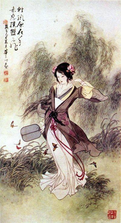 HUA SANCHUAN. From Book of 100 Beauties, 20th century.