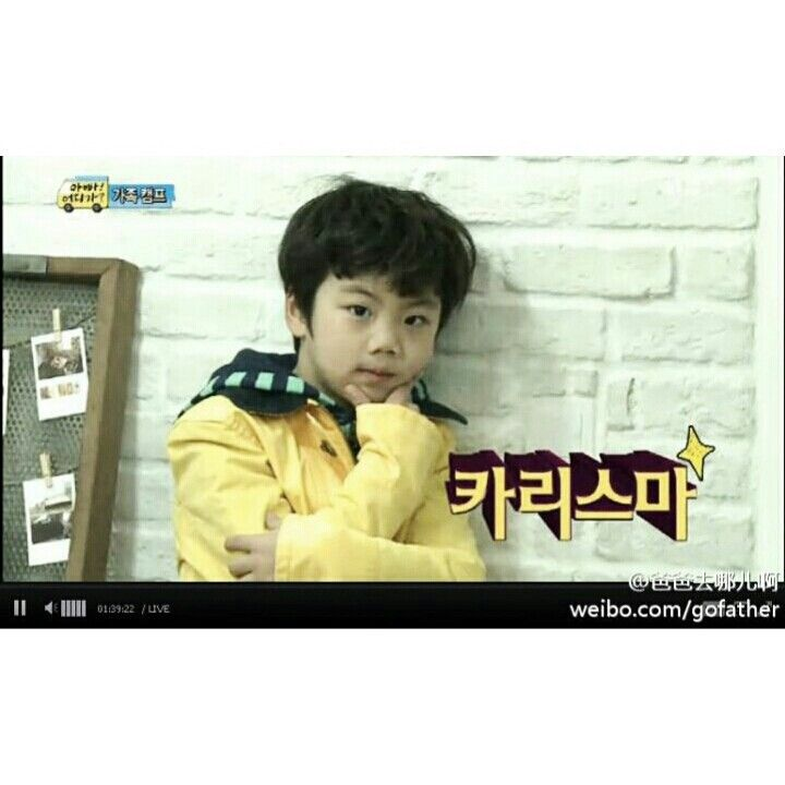 Im Chanhyung :3