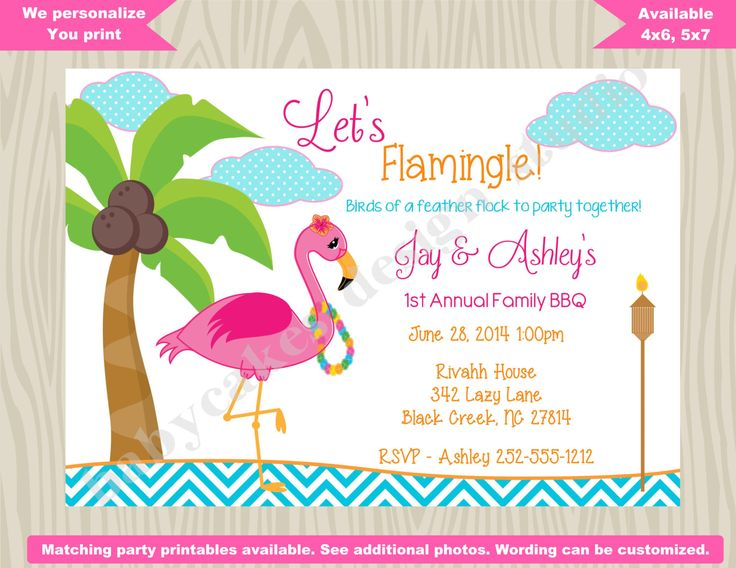 BBQ Luau Invitation Flamingo Hawaiian Party Invite DIY Printable
