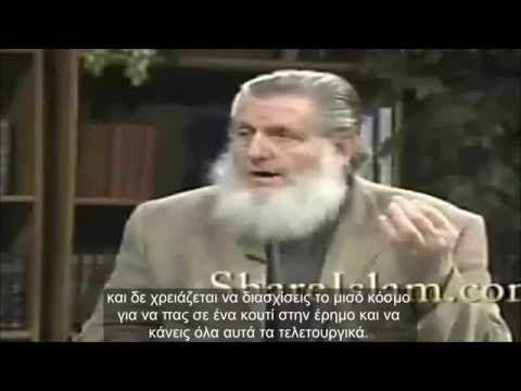 Το Ισλάμ είναι η θρησκεία της πίστης και των αποδείξεων - YouTube
