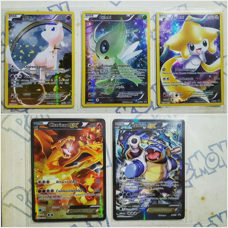 All the first Pokémon promo cards for the 20th Anniversary