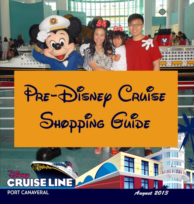 Tips to help you prepare all you will need for your wonderful Disney cruise journey. Outfits, props, princess dresses, etc.