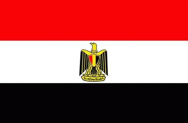 DRAPEAU D'éGYPTE - Yahoo Search Results